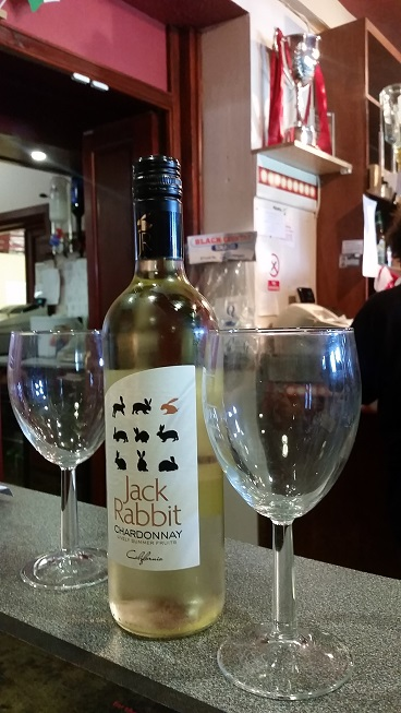 Pre-match wine