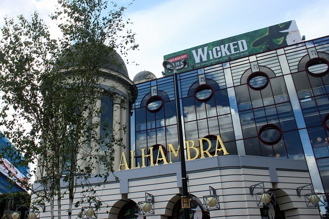 The Alhambra Theatre
